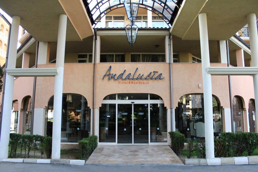 Вход Хотел Андалусия Бийч