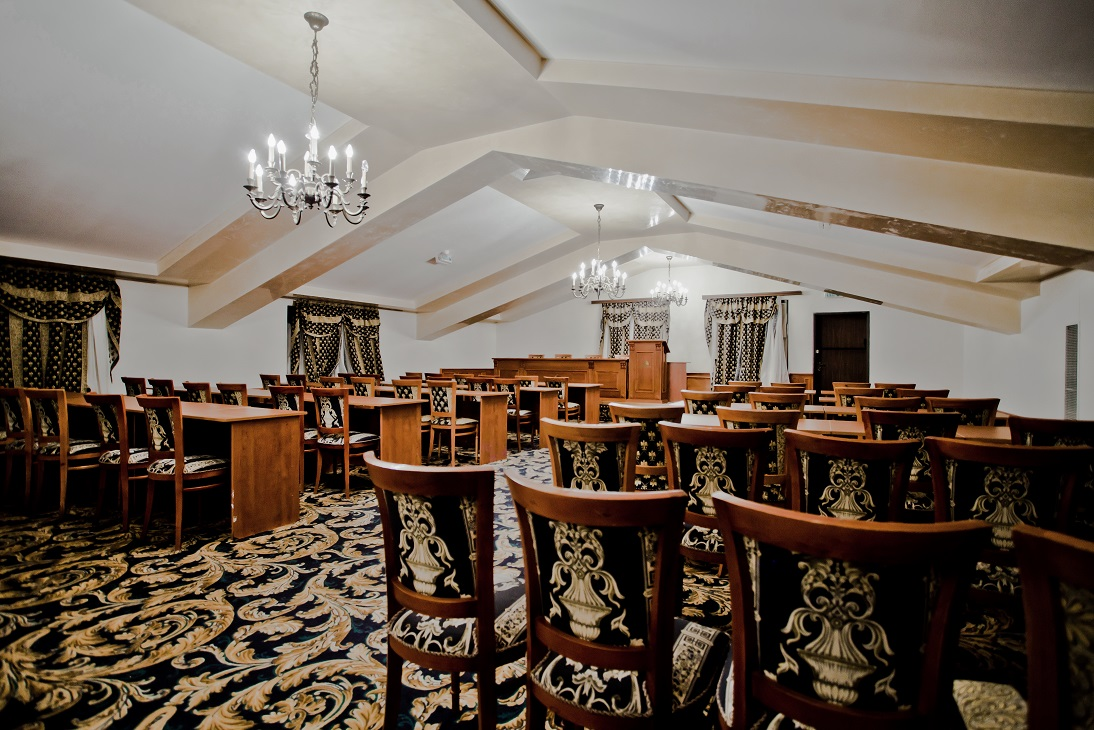 Конферентна зала | Хотел Пампорово