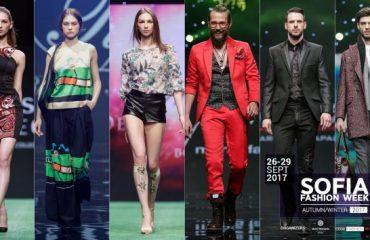 Sofia Fashion Week Autumn / Winter 2017