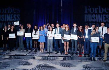 Forbes Business Awards 2017 се проведоха на бляскава церемония в Хотел Маринела