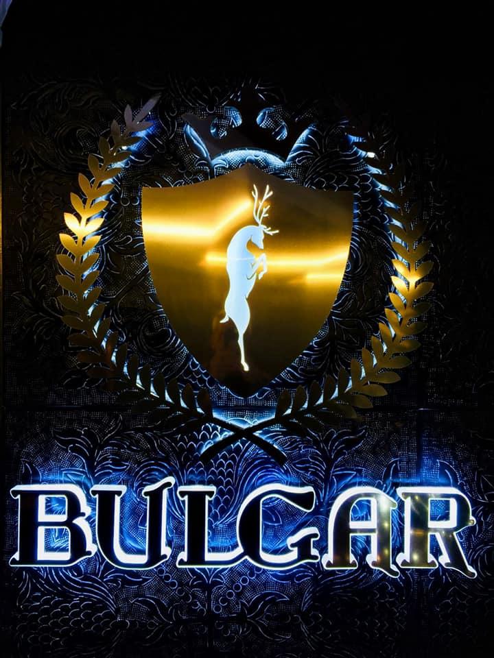 Ресторант Bulgar – новото бижу в хотел Marinela