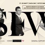 Sofia Fashion Week Spring/Summer 2018