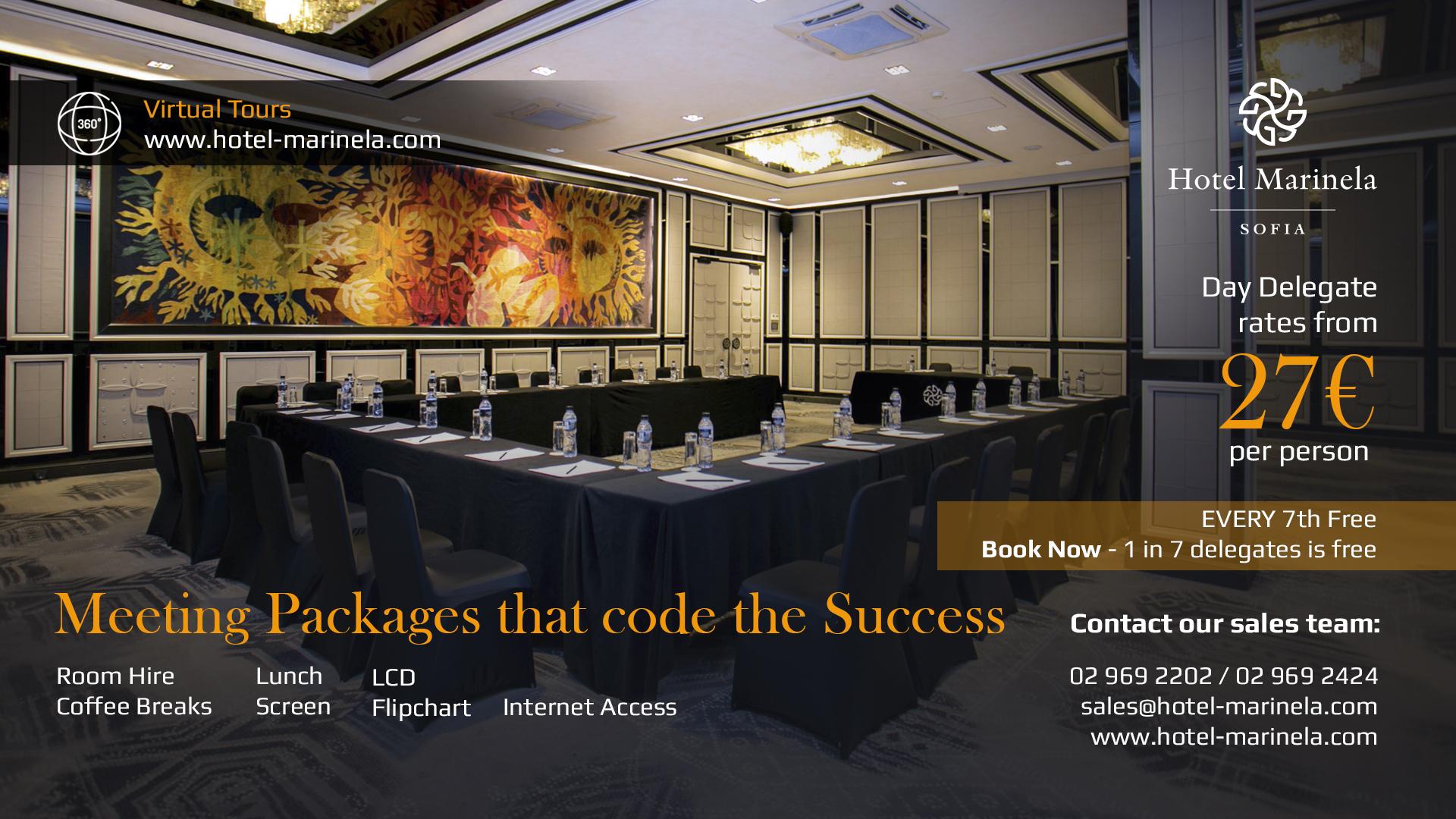 Конферентни пакети в Хотел Маринела