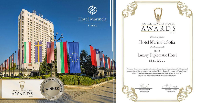 Хотел Маринела Луксозен Дипломатически хотел 2018